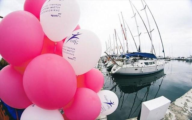 sail-for-pink