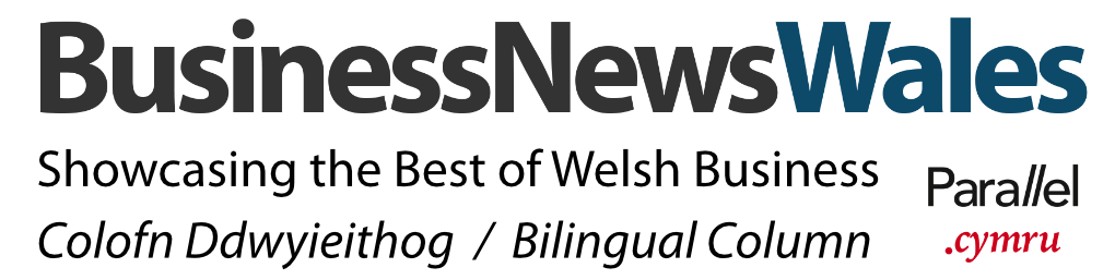 Business News Wales logo parallel.cymru