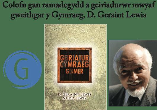 Colofn D Geraint Lewis y Geiriadurwr