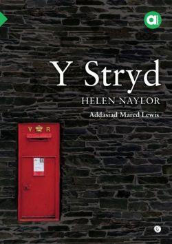 Cyfres Amdani Y Stryd