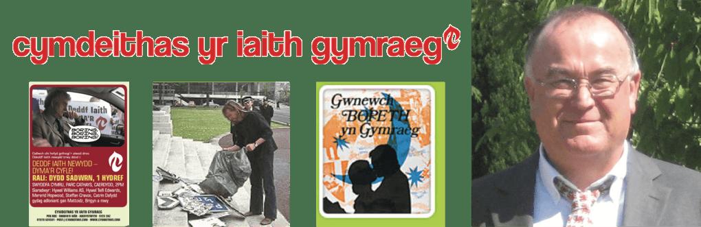Dafydd Roberts Cymdeithas yr Iaith