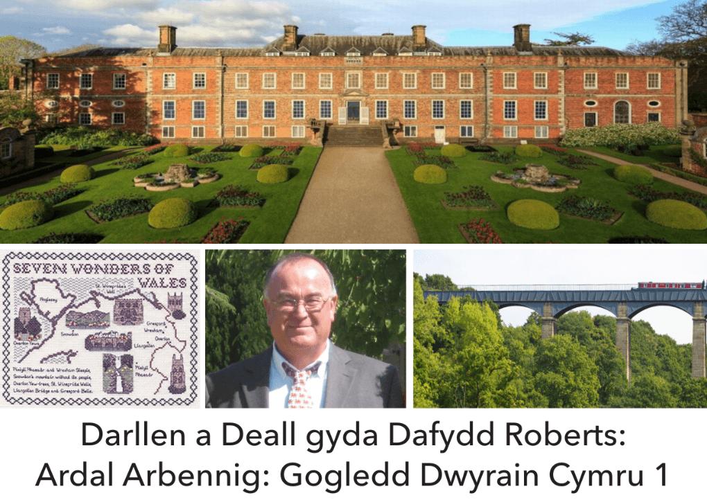 Dafydd Roberts Gogledd Dwyrain Cymru 1