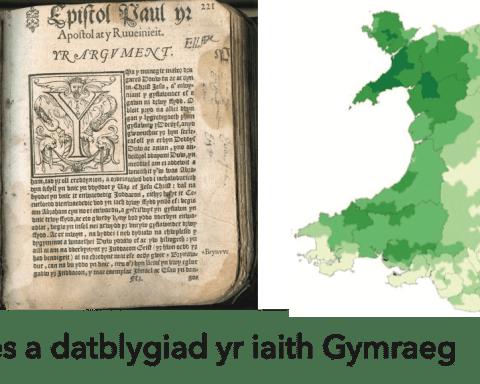 Hanes a datblygiad yr iaith Gymraeg