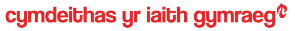 Logo Cymdeithas yr Iaith