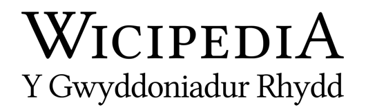 Logo Wicipedia