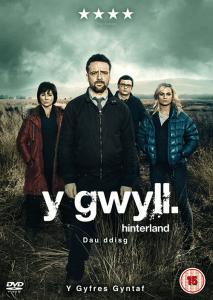 Y Gwyll DVD