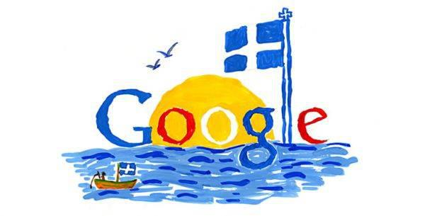 SEO Google: Βασικό λεξιλόγιο SEO