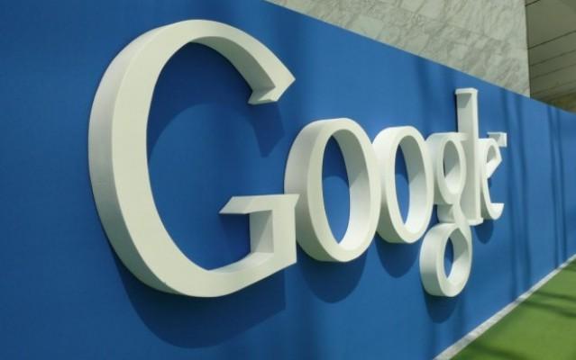 7 Πράγματα που δεν ξέρατε για τη Google