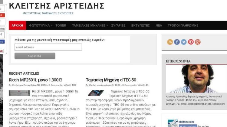 Νέο Web Site Design Kleitsis.com