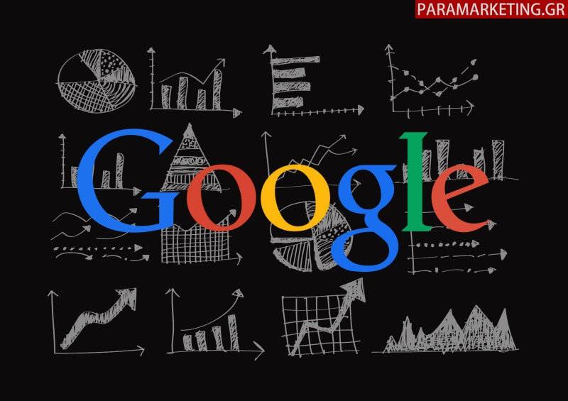 google_2016
