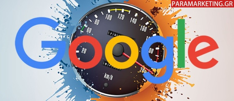 google-page-speed-1-sec
