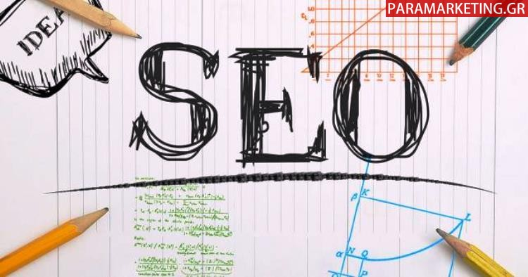 SEO-FORUM-RULES
