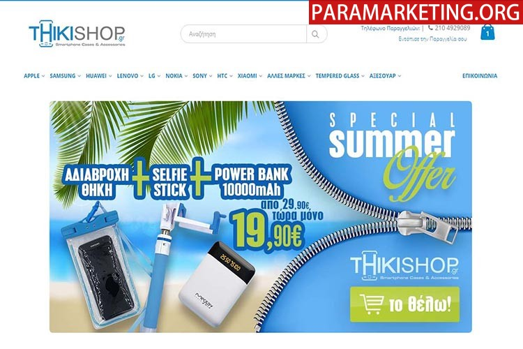 seo-campaign-google-adwords-thikishop