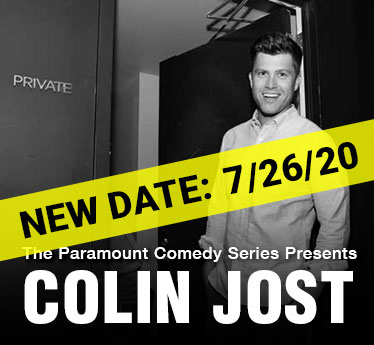 The Paramount Comedy Series Presents