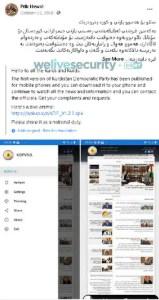 ESET descobre uma campanha de espionagem contra usuários de Android