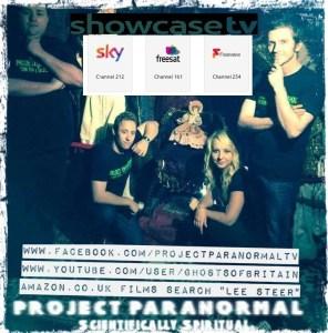 showcase-pr-logo