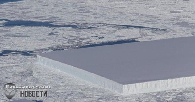Verschwörungstheorien rund um die Antarktis