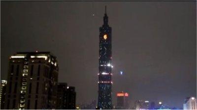 Un ovni fête le nouvel an à Taïwan