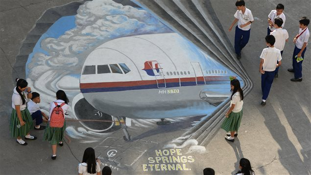 Vol MH370 : des données effacées sur le simulateur de vol du pilote