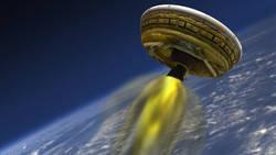 Voici la soucoupe volante de la NASA