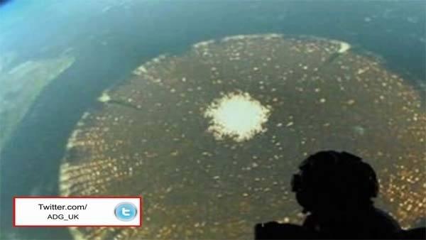 Le planetarium de Brasilia publie la photo d'un gigantesque disque planant au-dessus de la Terre
