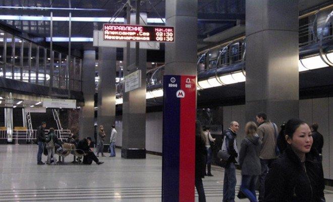 Moscou : trajet en métro gratuit contre 30 flexions