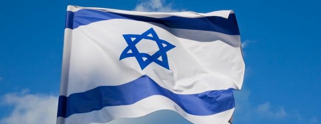 Israël se prépare à une invasion extraterrestre ?