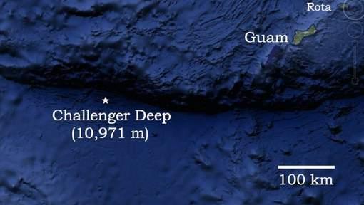 Des bruits étranges enregistrés au point le plus profond de la Terre