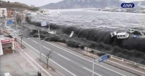 Il y a 5 ans de cela… La catastrophe du Tsunami au Japon