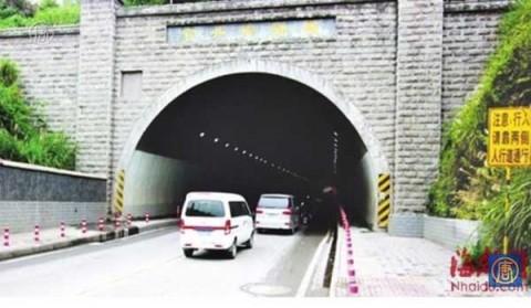 tunnel-magique-2