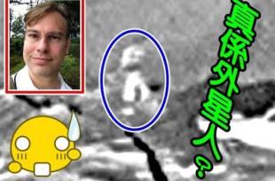 Scott C. Waring cesse d'actualiser son site sur les Ovnis, UFO Sightings Daily