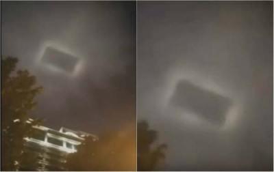 Vidéo: Un « Ovni » Rectangulaire a été pris en Vidéo dans le ciel de Jinan, en Chine