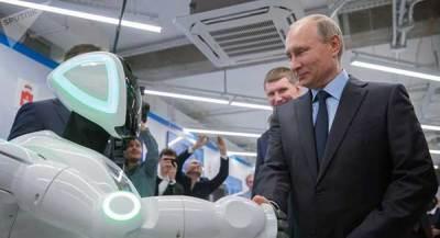 Poutine a peur qu'un jour les robots ne « nous mangent tous »