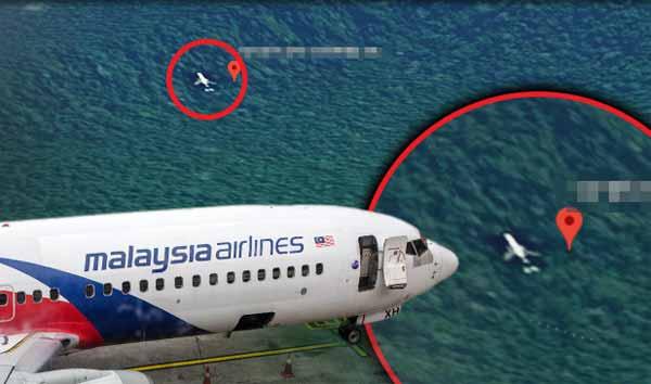 """Les nouvelles images du vol MH370 sur Google Maps sont tellement """"significatives"""" que des enquêteurs se rendront sur le """"site du CRASH"""""""
