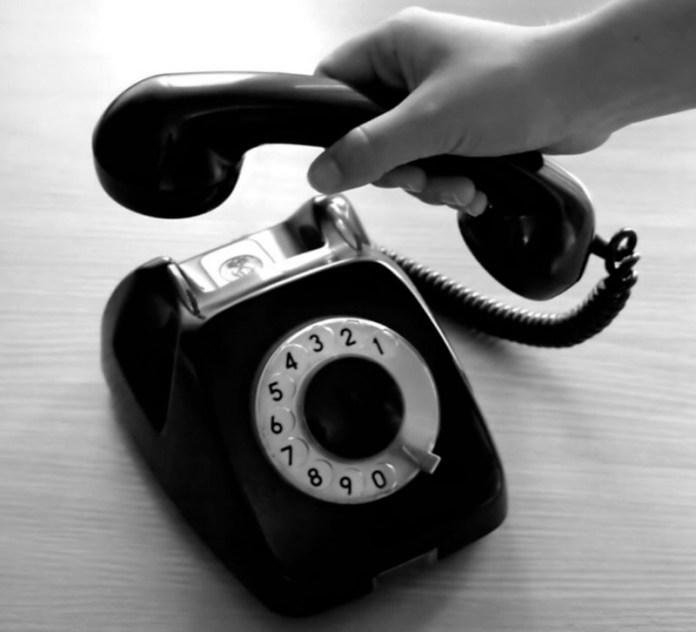 Τηλεφωνικός αριθμός απάτη