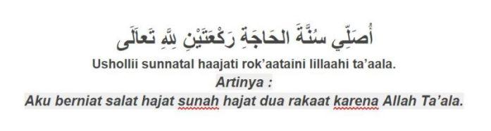 Tuntunan sholat bacaan niat sholat sunnah hajat