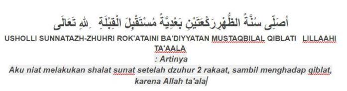 Tuntunan bacaan niat sholat sunnah badiyah zuhur