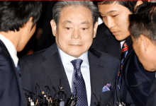 Photo of Morre Lee Kun-hee, presidente da Samsung