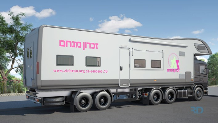 Caravan_medical_Hebrew_01 (2) copy