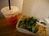 Day 77 - Takeout :)