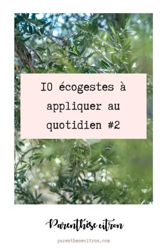10 écogestes à appliquer #2