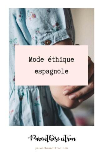 Mode éthique espagnole