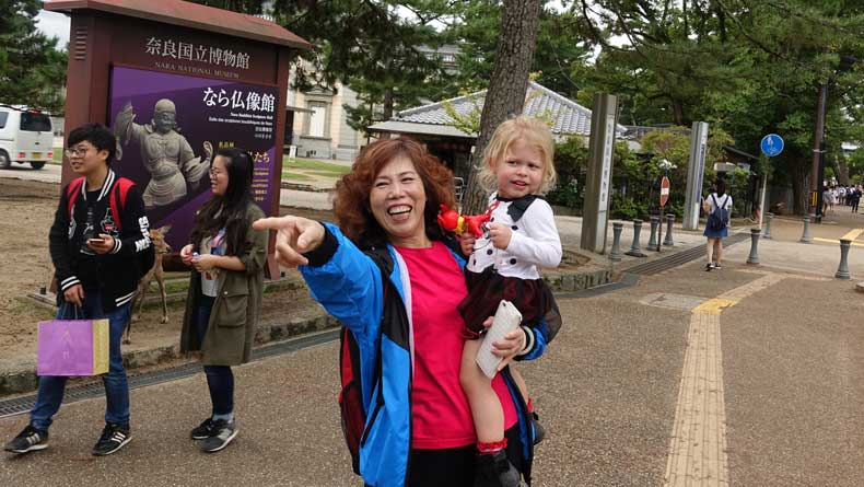 Parenthood and Passports - Japan with kids - friendly people