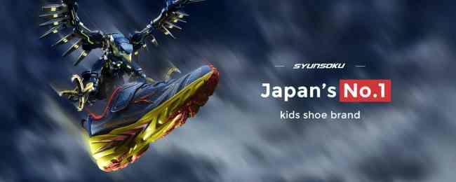 Japan's number 1 kids shoes brand - Syunsoku Review