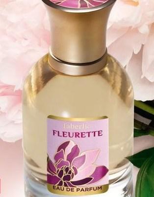 Fleurette Флуерет