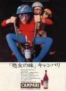 1990_Campari_ad (2) (Medium) (Small)