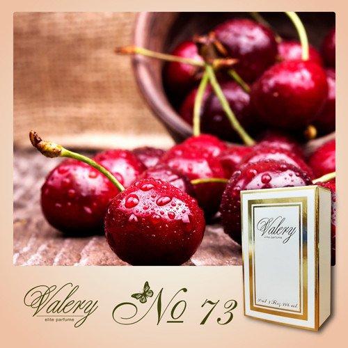 Духи Valery Elite № 73