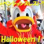 インベンションズブランチ~Halloween~