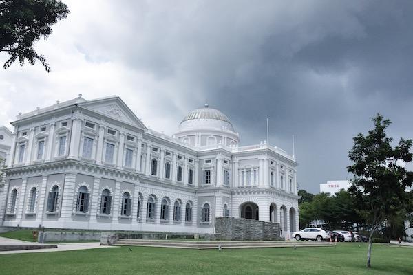 Musée à Singapour