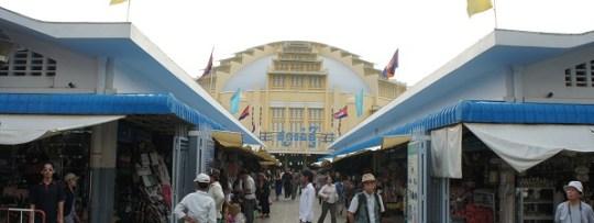 Central Market à Phnom Penh (Cambodge)
